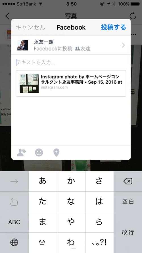 20170120.jpg