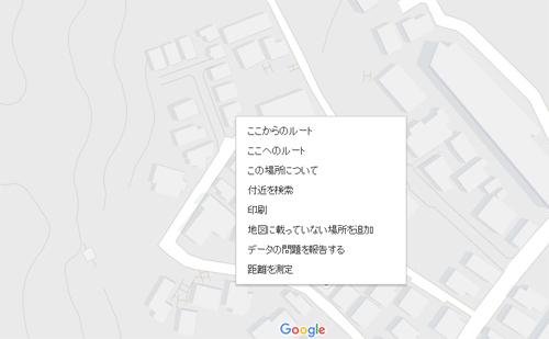 Googleマップに自店を掲載する方法